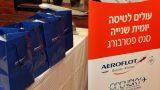 Aeroflot Dec. 2014 24